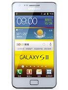 Samsung I9100G Galaxy S II