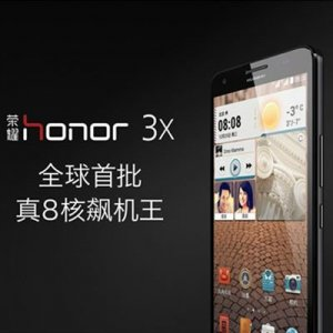 Honor 3X phablet and Honor 3C phone from Huawei