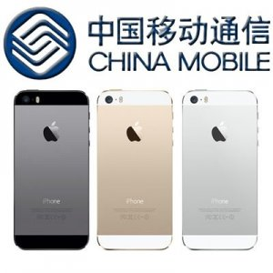 Two days until pre-orders of iPhone are available on China Mobile