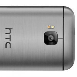 UK residents may now pre-order the HTC One M9
