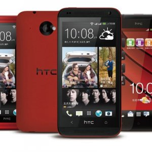 Red HTC One Max for Taiwan