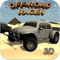 Our new game: Off-Road Racer 3D game